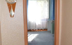 1-комнатная квартира, 42 м², 1/5 этаж, 9 мкр за 9.6 млн 〒 в Костанае
