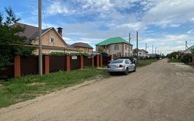 4-комнатный дом, 124 м², 5 сот., Мкр Байтерек 1 за 28.8 млн 〒 в Уральске