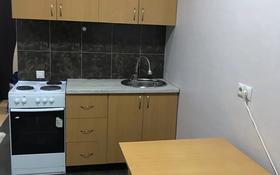 1-комнатная квартира, 28.8 м², 17/18 этаж помесячно, Улы Дала 36 за 75 000 〒 в Нур-Султане (Астана), Есиль р-н