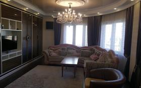 4-комнатная квартира, 165 м², 6/9 этаж помесячно, Желтоксан 1 за 550 000 〒 в Нур-Султане (Астана), Сарыарка р-н