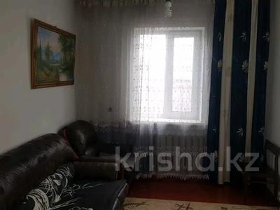 5-комнатный дом, 140 м², 6 сот., Перепёлкина 53 дом за 21 млн 〒 в Таразе — фото 3