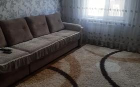 2-комнатная квартира, 36.5 м², 1/5 этаж, Валиханова за 10 млн 〒 в Кокшетау
