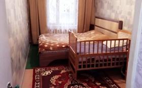 3-комнатная квартира, 60 м², 1/5 этаж, мкр Аксай-2 за 22.7 млн 〒 в Алматы, Ауэзовский р-н