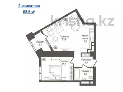 2-комнатная квартира, 58.5 м², 6/30 этаж, проспект Аль-Фараби 9 — Казыбаева за 32 млн 〒 в Алматы, Бостандыкский р-н