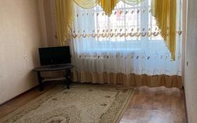 2-комнатная квартира, 50 м², 5/9 этаж, проспект « Абая» 108 за 12.5 млн 〒 в Уральске