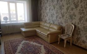3-комнатная квартира, 86 м², 6/9 этаж, Иманбаевой 3 за 35 млн 〒 в Нур-Султане (Астана), р-н Байконур