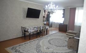 4-комнатная квартира, 108 м², 3/16 этаж, Абылай хана 5/2 за 33.5 млн 〒 в Нур-Султане (Астана), Алматы р-н