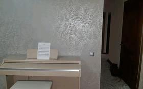 4-комнатная квартира, 91 м², 8/9 этаж, Аносова 133 за 36 млн 〒 в Алматы, Алмалинский р-н