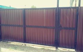 4-комнатный дом, 116 м², 7 сот., Жуковского 14/2 за 18 млн 〒 в Костанае