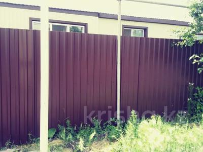 4-комнатный дом, 116 м², 7 сот., Жуковского 14/2 за 18 млн 〒 в Костанае — фото 3