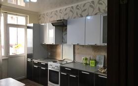 2-комнатная квартира, 80 м², 4/16 этаж помесячно, Кенесары 65 за 150 000 〒 в Нур-Султане (Астана)