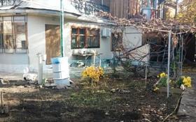 4-комнатный дом, 97 м², 7.5 сот., мкр Алатау за 43 млн 〒 в Алматы, Бостандыкский р-н