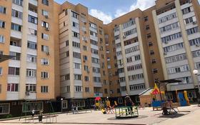 1-комнатная квартира, 50 м², 4/9 этаж помесячно, Алтынсарина 68/3 за 150 000 〒 в Алматы, Ауэзовский р-н