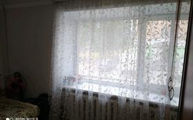 3-комнатная квартира, 53 м², 1/5 этаж, проспект Кобланды батыра 60 за 12 млн 〒 в Костанае