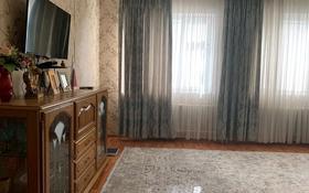 2-комнатная квартира, 73.9 м², 3/5 этаж, мкр Нурсат 79 — Измир за 25 млн 〒 в Шымкенте, Каратауский р-н