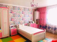 6-комнатный дом, 207.7 м², 9 сот.