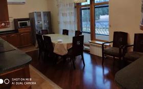 4-комнатная квартира, 180 м², 3/4 этаж помесячно, Мирас 53–64 за 500 000 〒 в Алматы, Бостандыкский р-н