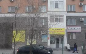 Офис площадью 419.6 м², Курмангазы 1 за ~ 114.5 млн 〒 в Атырау