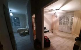 1-комнатная квартира, 42 м², 6/9 этаж помесячно, Голубые пруды 5/2 за 70 000 〒 в Караганде, Казыбек би р-н