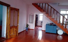 5-комнатный дом, 267 м², 8 сот., мкр Самал-1 за 27 млн 〒 в Шымкенте, Абайский р-н