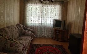 2-комнатная квартира, 44 м², 1/5 этаж помесячно, 2 Микр 14 за 60 000 〒 в Таразе