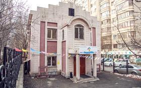Здание, Мендикулова — Бектурова площадью 167 м² за 650 000 〒 в Алматы, Медеуский р-н