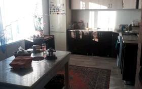 2-комнатный дом, 45 м², 6 сот., Астыкжан 6-4 за 3.8 млн 〒 в Костанае