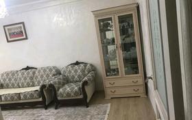 3-комнатная квартира, 80 м², 3/5 этаж, Абая за 26.5 млн 〒 в Кокшетау