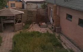 7-комнатный дом, 508 м², 11 сот., Бесшалкар 3 — Айнаколь за 130 млн 〒 в Нур-Султане (Астана), Алматы р-н