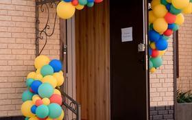 Офис площадью 50 м², Гульдер 1, 1 за 180 000 〒 в Караганде, Казыбек би р-н