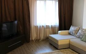2-комнатная квартира, 75 м², 5/20 этаж помесячно, Достык 128 за 250 000 〒 в Алматы, Медеуский р-н