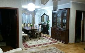 4-комнатная квартира, 104 м², 2/16 этаж, Абылай хана 5/2 за 35.3 млн 〒 в Нур-Султане (Астана), Алматы р-н