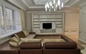 3-комнатная квартира, 130 м² помесячно, Аль-Фараби 21 за 500 000 〒 в Алматы