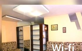 1-комнатная квартира, 44 м², 1/4 этаж посуточно, бульвар Независимости 5 — Димитрова за 6 500 〒 в Темиртау