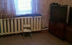 1-комнатная квартира, 42 м², 1/1 этаж, Парковая 17 за 2 млн 〒 в Шахтинске