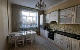 3-комнатная квартира, 97.1 м², 2/8 этаж, Каратальская 57/1 за 33 млн 〒 в Талдыкоргане
