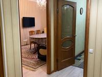 4-комнатная квартира, 78 м², 3/5 этаж посуточно