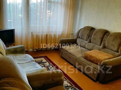 1-комнатная квартира, 34 м², 5/5 этаж, Ауэзова 165а за 3 млн 〒 в Экибастузе