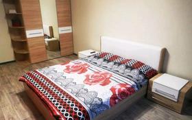 1-комнатная квартира, 38 м², 8/12 этаж по часам, Сарыарка 11 — Кенесары за 1 000 〒 в Нур-Султане (Астана), Сарыарка р-н