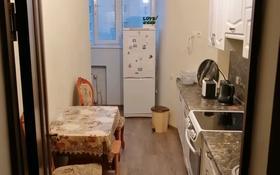 2-комнатная квартира, 56 м², 13/22 этаж, Нажимеденова — Калдаякова за 19 млн 〒 в Нур-Султане (Астана)