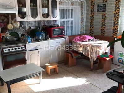 3-комнатный дом, 80 м², 4 сот., улица Некрасова 26 — Энгельса за 8.6 млн 〒 в Костанае — фото 3