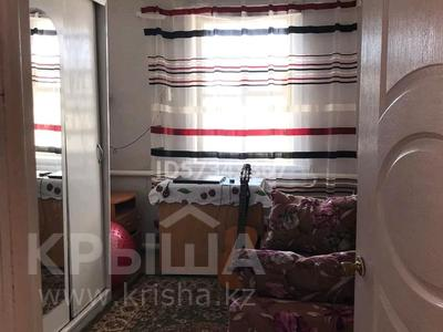 3-комнатный дом, 80 м², 4 сот., улица Некрасова 26 — Энгельса за 8.6 млн 〒 в Костанае — фото 4