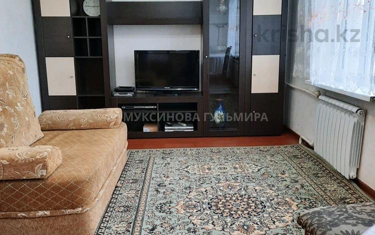 3-комнатная квартира, 56 м², 5/5 этаж помесячно, Гагарина — Дунаевского за 140 000 〒 в Алматы, Бостандыкский р-н