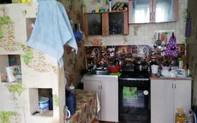 2-комнатный дом, 40 м², Западный за 7 млн 〒 в Костанае
