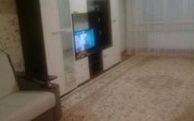 1-комнатная квартира, 45 м², 1/9 этаж, улица Бокенбай Батыра 131 за 9.5 млн 〒 в Актобе