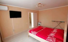 1-комнатная квартира, 39 м², 4/9 этаж посуточно, проспект Евразия 115 за 7 000 〒 в Уральске