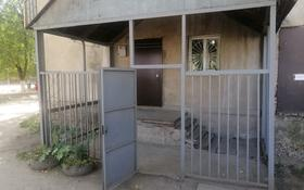 4-комнатная квартира, 81 м², 1/4 этаж, Саина 8 — Толе би за 32 млн 〒 в Алматы, Ауэзовский р-н