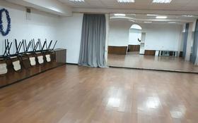 Офис площадью 160 м², Достык 21а — Луганского за 300 000 〒 в Алматы, Медеуский р-н