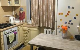 2-комнатная квартира, 45 м², 1/4 этаж, мкр №5, проспект Абая 13 — проспект Алтынсарина за 19 млн 〒 в Алматы, Ауэзовский р-н