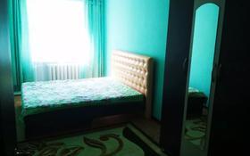 2-комнатная квартира, 52 м², 1/5 этаж посуточно, Советская 14 за 10 000 〒 в Бурабае